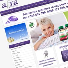 Afya pharmacy